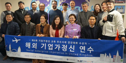 South Korea and Scotland share social enterprise experiences